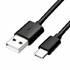 USB cable (3.1), USB A M- USB C M, 1m, black